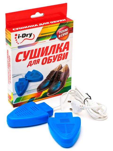 "Сушилка для обуви ""I-DRY (Я сухой)"""