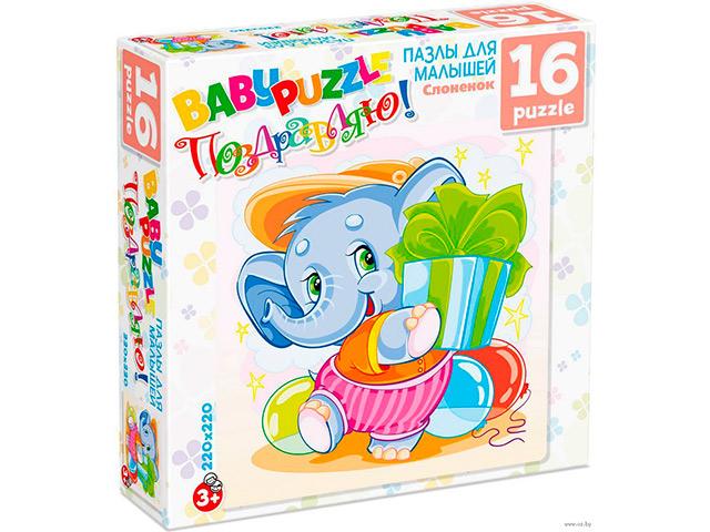 """Пазлы 16 элементов Оригами """"Baby Puzzle. Поздравляю! (Слоненок с подарком)"""" 220х220мм"""