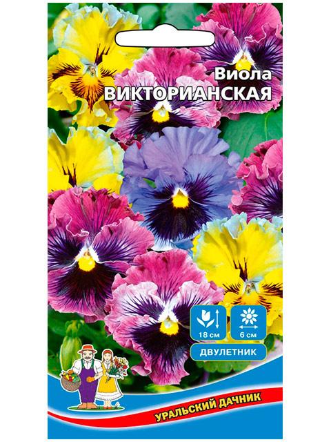 Виола Викторианская смесь ц/п, 0,05 г. Уральский дачник