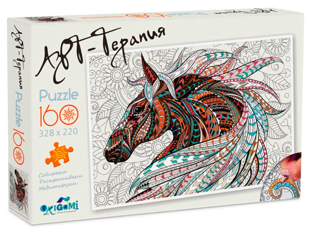 """Пазлы 160 элементов Оригами """"Арт-Терапия. Конь"""" 328х220 мм"""