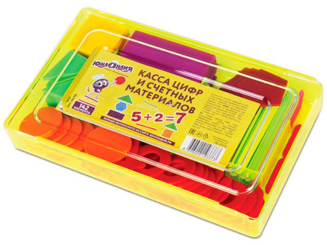 Касса цифр и счетных материалов Юнландия, пластик, 142 элемента, в пластиковом пенале