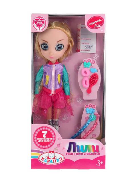 """Кукла """"Лили"""" + 7 аксессуаров, 35 см. , в картонной упаковке"""