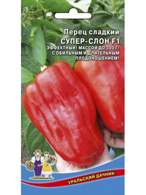 Перец Супер-слон F1 ц/п, Уральский дачник