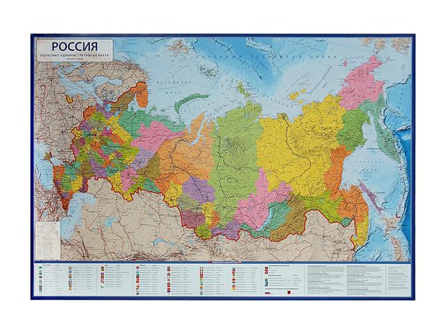 """Карта """"Россия Политико-административная"""" 1:5,5М, 157х107 см, с ламинацией, настенная"""