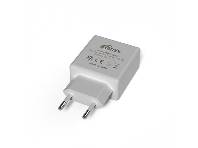 Зарядное устройство сетевое Ritmix RM-2025AC white