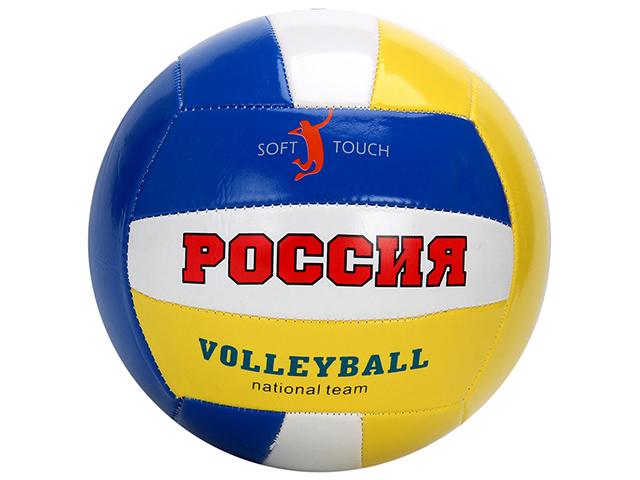 Мяч волейбольный SILAPRO, лаковый, 22см, 265г, ПВХ