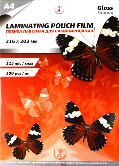 Пленка для ламинирования А4 LF Gloss 125 мкм, 216*303 мм, 100 листов (бабочка)
