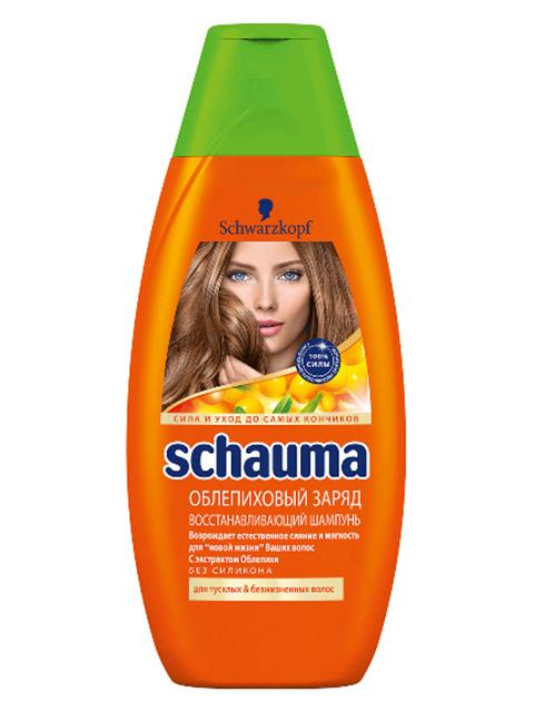 """Шампунь Schauma """"Облепиховый заряд"""" для тусклых и безжизненных волос 380 мл"""