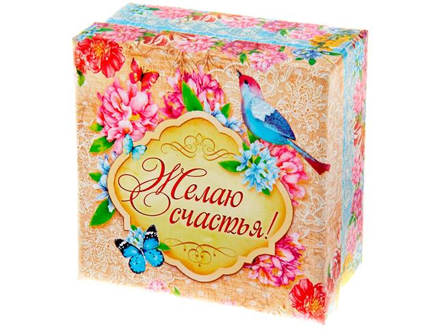 "Коробка подарочная квадратная ""Желаю счастья"" 11,5х11,5х6 см."