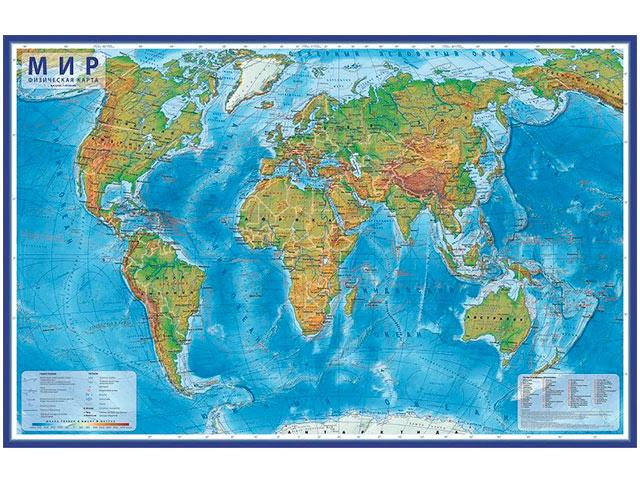 """Карта интерактивная """"Мир физический"""" 1:45М, 60х40 см, настенная, капсульная ламинация"""