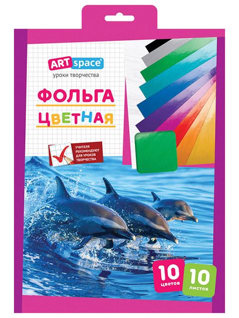 Фольга цветная А4 ArtSpace 10 цветов 10 листов, в папке