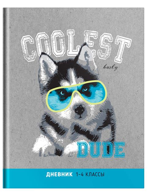 """Дневник для младших классов ArTSpace """"Питомцы. Coolest dude"""" твердый, матовая ламинация"""