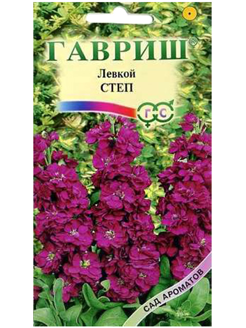 Левкой Степ* 0,1 г серия Сад ароматов R