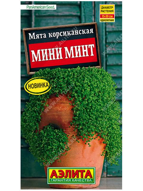 Мята Мини Минт корсиканская, 3шт, ц/п