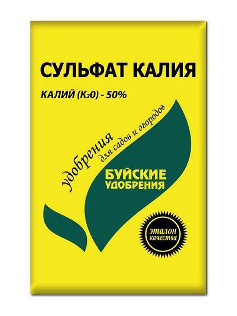 Сульфат калия (калий сернокислый ) 0,9 кг