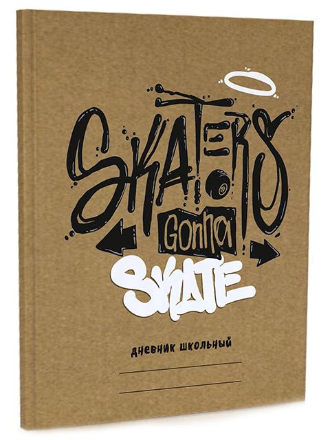 """Дневник универсальный Академия Холдинг """"Скейт"""" твердая обложка, крафт"""