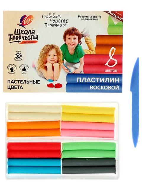 """Пластилин Луч """"Школа творчества"""" 8 цветов, пастельные цвета, восковой"""