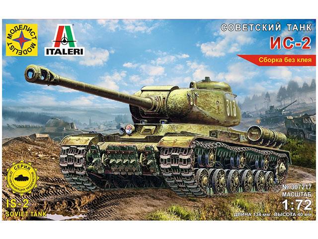 """Сборная модель """"Советский танк ИС-2"""" М1:72"""