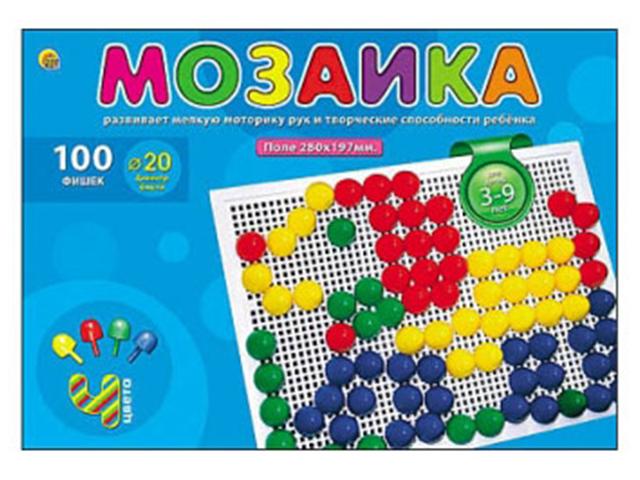 Мозаика 100 шт, d-20 мм, 4 цвета, в картонной упаковке