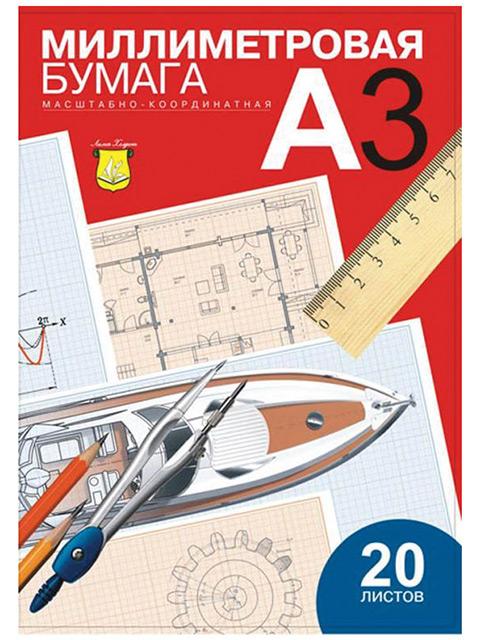 Миллиметровка Лилия Холдинг А3 папка 20 листов
