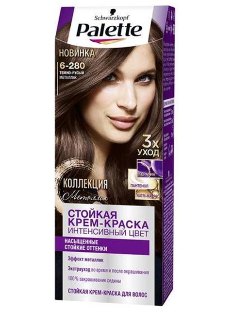 Крем-краска для волос Palette 6-280 Темно-русый металик