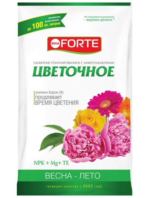 Bona Forte Универсальное цветочное с микроэлементами, 1 кг, комплексное, гранулированное
