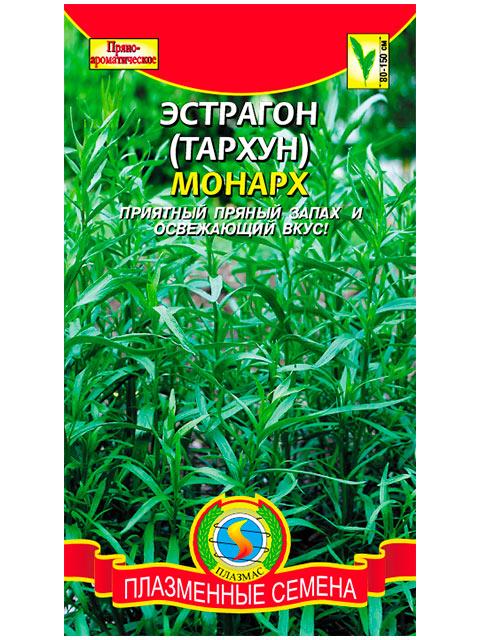 Эстрагон (Тархун) Монарх ц/п 0,1 гр. Плазмас