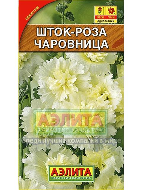 Шток-роза Чаровница ц/п