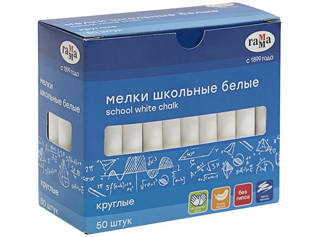 Мел белый ГАММА школьный, круглый, 50 штук в упаковке