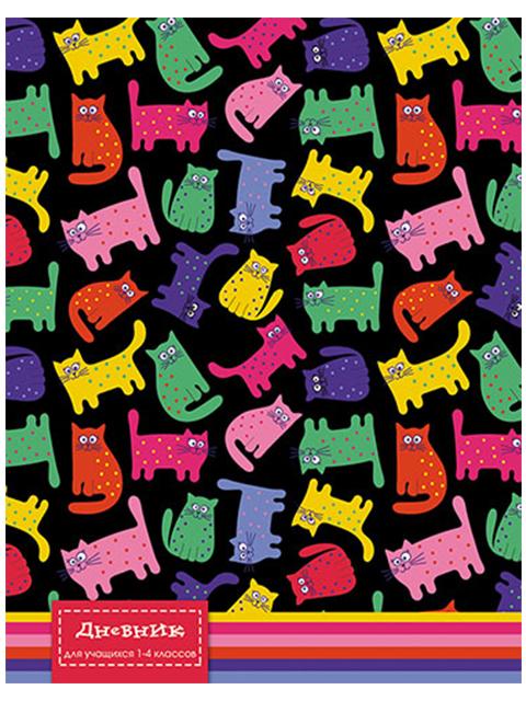 """Дневник для младших классов Апплика """"Цветные кошки"""" тверд. обл.,глянцевая ламинация"""