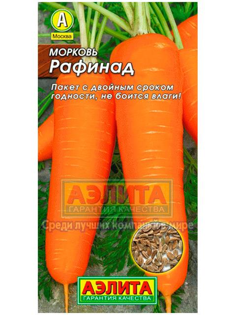 Морковь Рафинад ц/п, 2 г, R