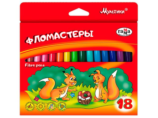 """Фломастеры Гамма """"Мультики"""" 18 цветов, смываемые, в картонной упаковке с подвесом"""