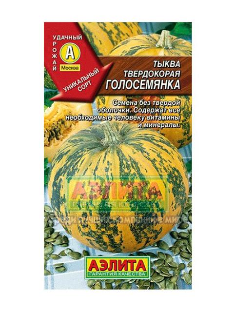 Тыква Голосемянка твердокорая, ц/п R