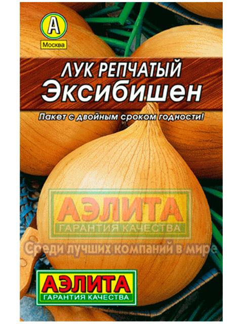 Лук репчатый Эксибишен, ц/п, 0,2 гр,  Лидер