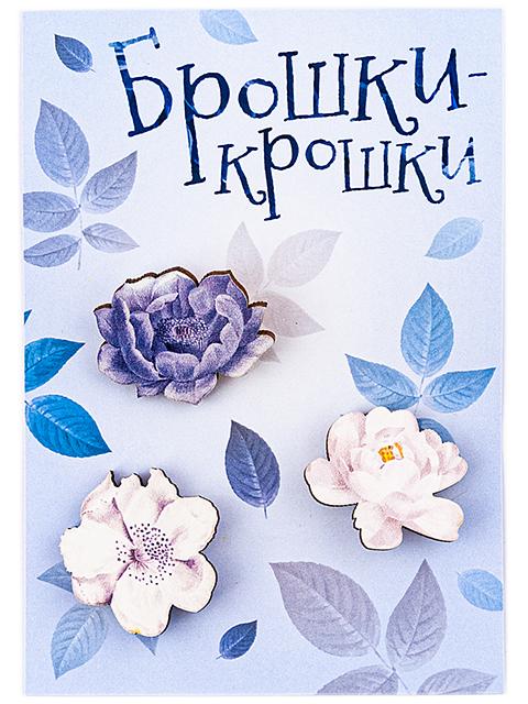 """Набор значков деревянных """"Брошки-крошки. Цветы"""", 3 штуки"""