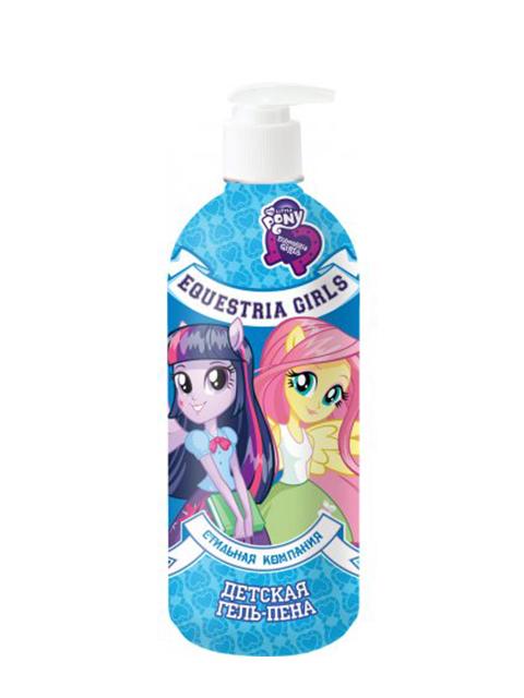 """Гель-пена для душа детская My little pony """"Стильная компания"""", 650мл"""