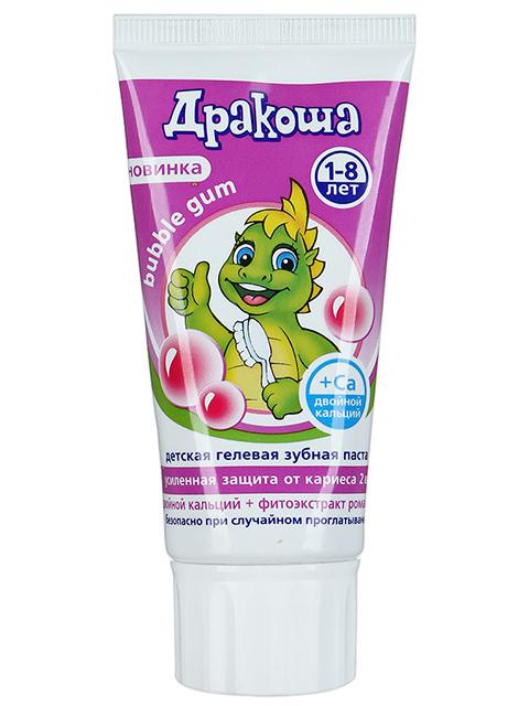 """Зубная паста детская гелевая Дракоша """"Bubble gum"""" туба, 60 мл"""