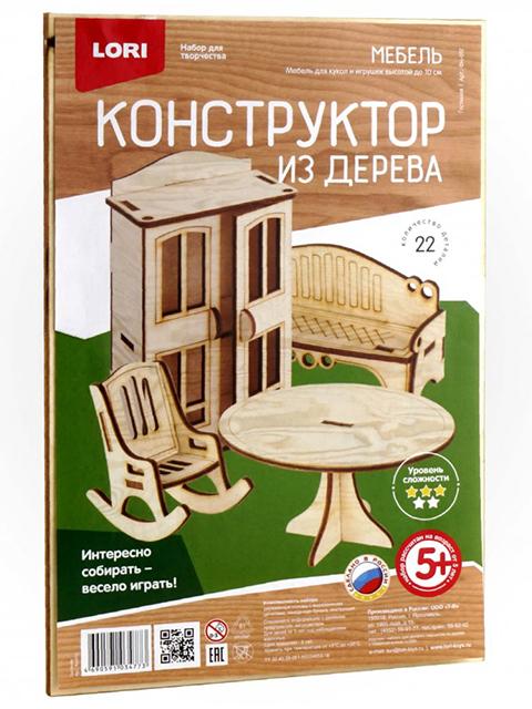"""Конструктор из дерева LORI """"Мебель. Гостиная"""" 22 детали"""