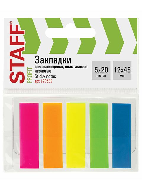 Закладки клейкие STAFF, пластиковые неоновые, 45х12 мм, 5 цветов по 20 листов