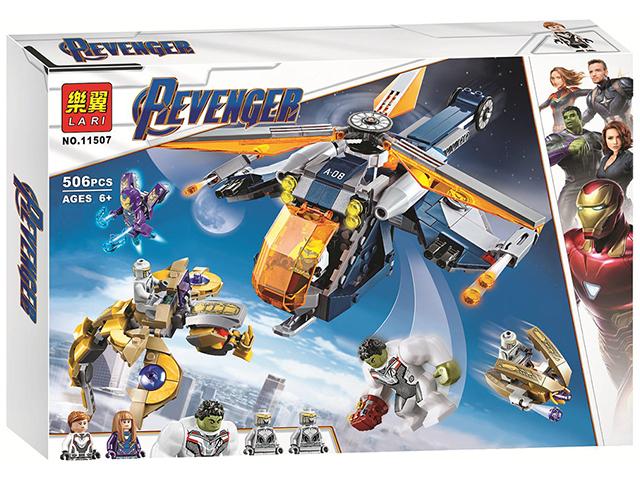 """Конструктор """"Мстители: Спасение Халка на вертолете"""" 506 деталей в коробке"""