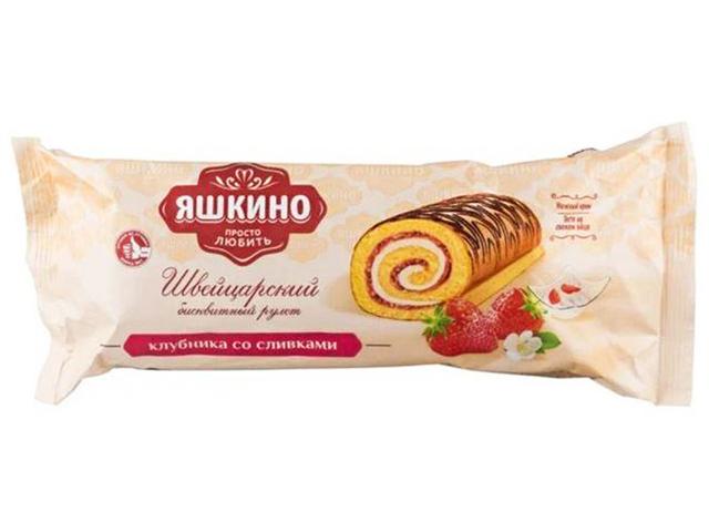 """Рулет Яшкино """"Швейцарский"""", бисквитный, клубника со сливками, 200 г"""