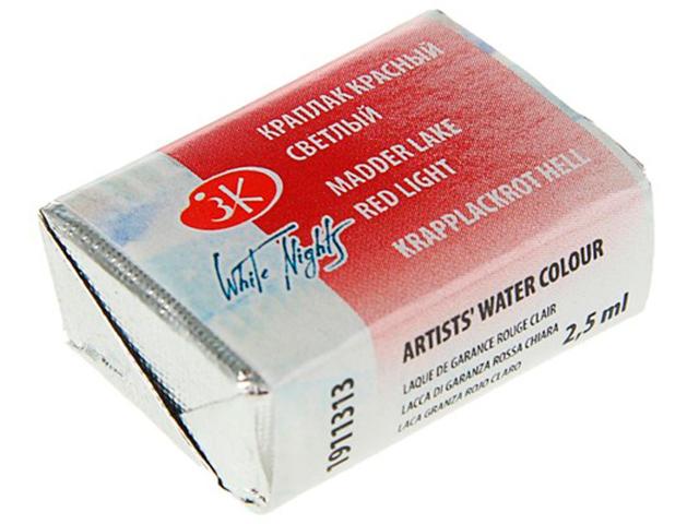 """Краска акв. художественная ЗХК """"Невская палитра. Белые ночи"""" краплак красный светлый, кювета 2,5мл."""
