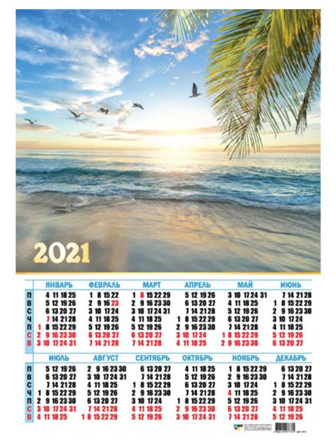 Календарь листовой А2 на 2021 Пейзаж. Море