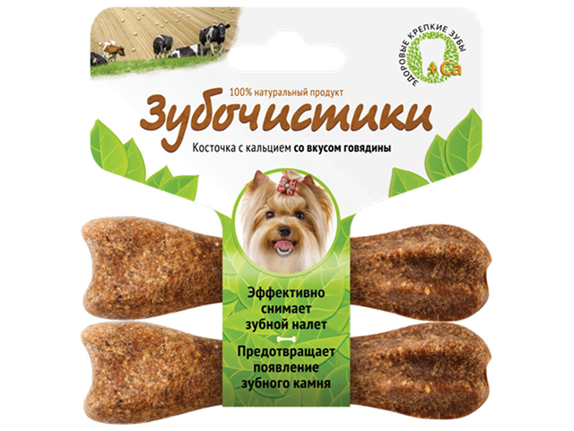"""Лакомства для собак """"Зубочистики"""" Косточка с кальцием со вкусом говядины, 2шт, для собак до 10кг"""