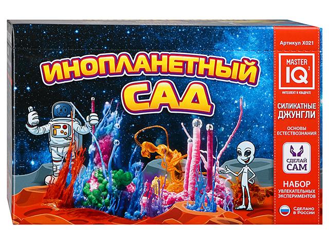 """Набор для опытов Мастер IQ """"Инопланетный сад"""""""