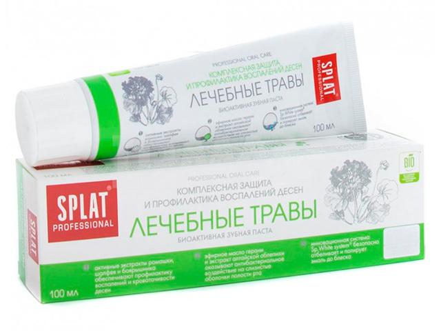 Зубная паста Splat Лечебная Лечебные травы, 100 мл