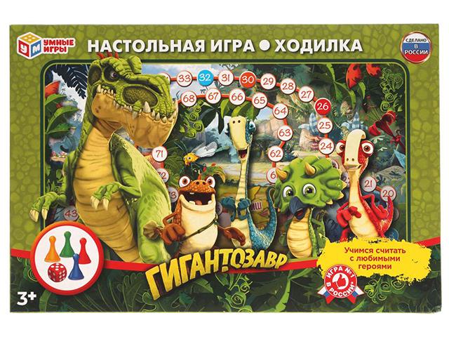 """Игра настольная """"Гигантозавр"""" ходилка, в коробке"""
