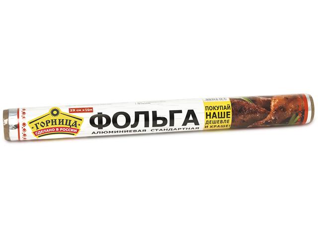 """Фольга пищевая """"Горница"""" 29см*10м, алюминиевая стандартная"""