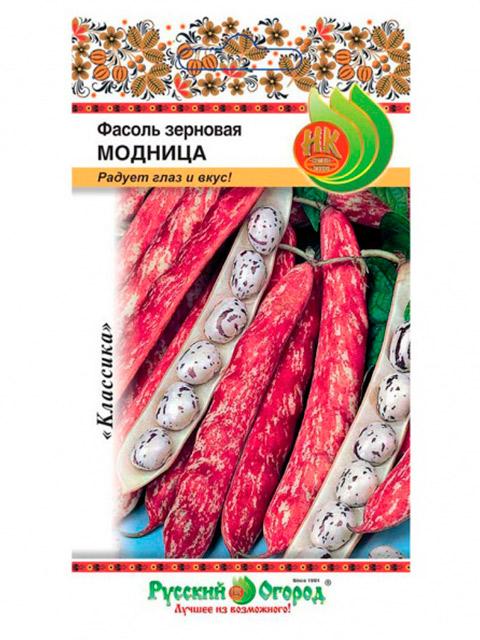 Фасоль Модница, зерновая, ц/п, 5г