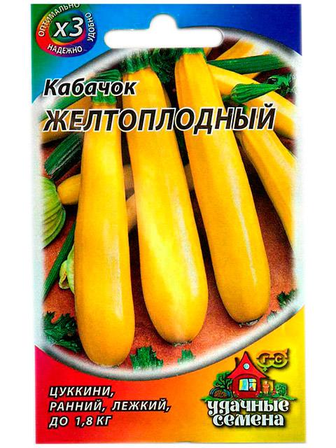 Кабачок Желтоплодный 1,5 г ХИТ х3 R